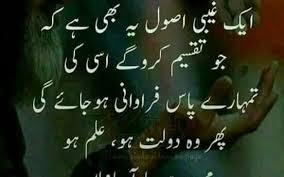 sad urdu quotes archives picture sharing