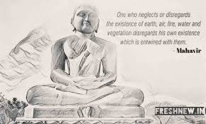 mahavir jayanti day date quotes facts history essay in