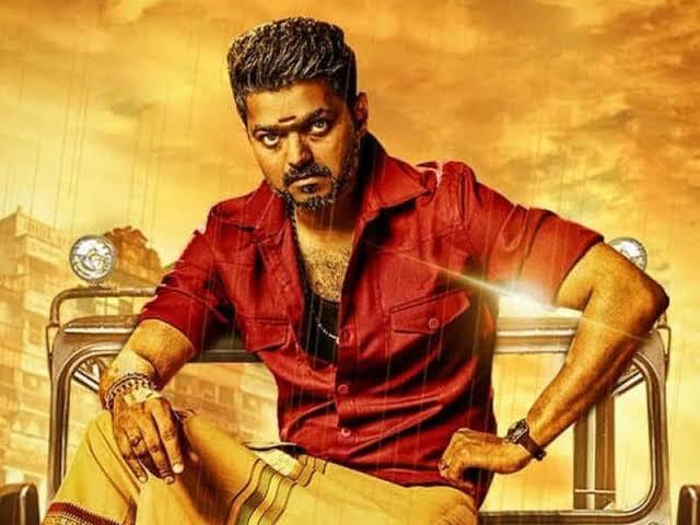 Vijay All Films Hit Flop Box Office Verdict