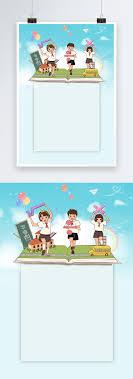 Lovepik صورة Psd 401614389 Id خلفيات بحث صور خلفية ملصق المدرسة
