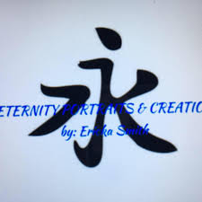 Eternity Portraits & Creations By: Ericka Smith - 32 Photos - Local  Business -