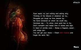 sad radha love quotes hd