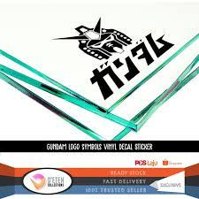 Gundam Logo Symbols Vinyl Decal Sticker Shopee Malaysia