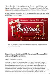 happy merry christmas whatsapp messages sms and greetings