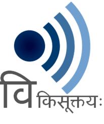 sanskrit wikiquote