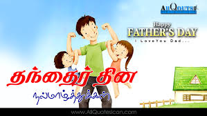 best fathers day wishes images tamil quotes messages latest new