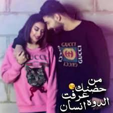 رمزيات بنات ر مز ي ا ت ب ن ا ت Facebook