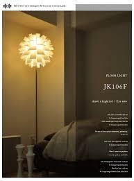 Floor Lamp Jk106f Contemporary Modern Lighting Home Decor Etsy