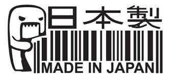 Jdm Domo Made In Japan Vinyl Decal Made In Japan Sticker Car Etsy