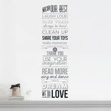 Household Rules Wall Decal