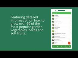 gardenate apps on google play