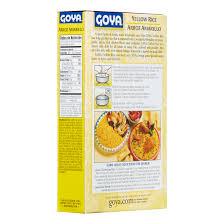 goya arroz amarillo yellow rice