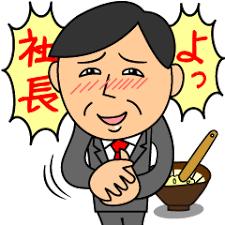 LINEスタンプ「ゴマすりーマン」   40種類   120円