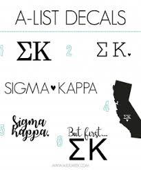 Sigma Kappa Sticker Set A List Greek Designs