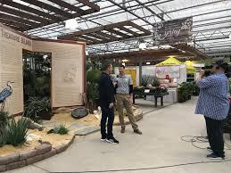 garden center outdoor show