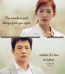 doctors kim rae won and park shin hye korean drama quotes