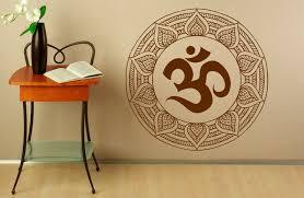 Mandala Wall Decal Om Symbol Indian Pattern Vinyl Stickers Etsy