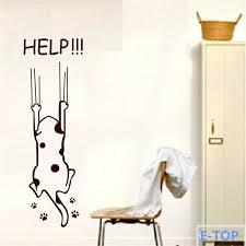 Cartoon Cute Dog Help Quote Wall Sticker Walling Shop