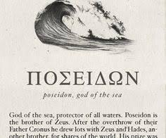 greek quotes poseidon mythology greek mythology gods