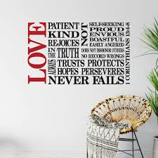 1 Corinthians 13v4 8 Vinyl Wall Decal 2 Love Never Fails