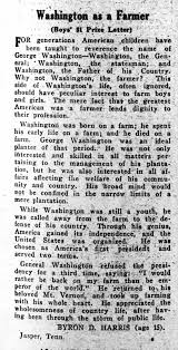 Byron Harris Awarded One Dollar for Letter to Newspaper ...