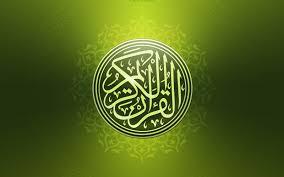 همسات إسلامية صور خلفيات اسلامية دينية جديده 2011 بجودة عالية