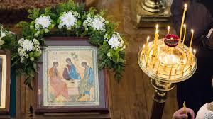 Молитва об усопших в Троицкую родительскую субботу, текст