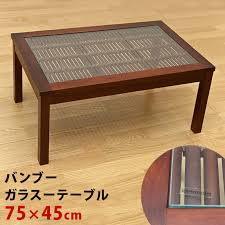 low table horse macl ann furniture
