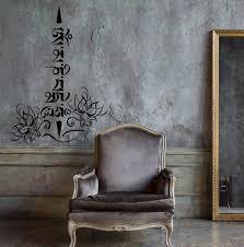 Vinyl Wall Decal Om Symbol Tibetan Calligraphy Religion Unique Etsy