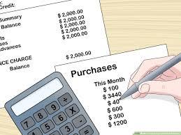 check your credit card balance