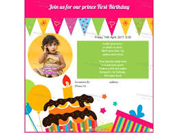hindi english birthday invitations
