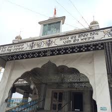 Gurudwara Guptsar Sahib - Manmād, Mahārāshtra