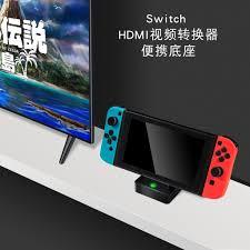 Bộ Chuyển Đổi Hdmi Cho Máy Chơi Game Nintendo