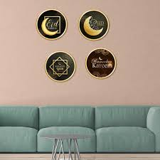 Decorate Home Muslim Culture Letter Art Wall Sticker Decoration Decals Mural Painting Removable Decor Wallpaper G 1026 Decorative Wall Clings Decorative Wall Decals From Qiansuning666 3 69 Dhgate Com