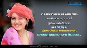 beautiful telugu love r tic quotes whatsapp status images