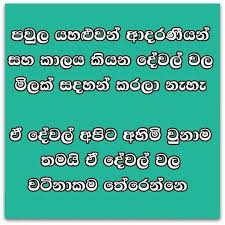 priceless three things sinhala quotes about life friends family