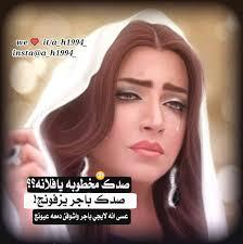صور شعريه صور اشعار بطاقات اشعار رمزيات اشعار صور مكتوب عليها شعر