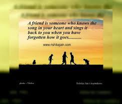 dr a p j abdul kalam friendship quote inspirational quotes