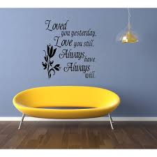 Shop Lily Love You Still Always Have Always Will Wall Art Sticker Decal Free Shipping On Orders Over 45 Overstock 11522993