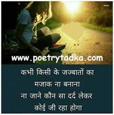 friendship shayari in hindi