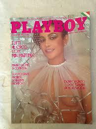 PLAYBOY ITALIA 04/1978 MIA MARTINI MARILYN MONROE ADRIANA FALCO DELLA  FEMMINA   eBay