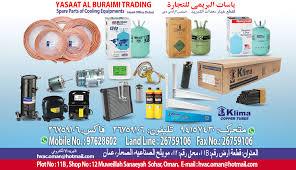 ac spare parts supplier oman