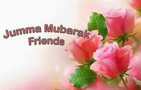 jumma mubarak sms in urdu words full ente