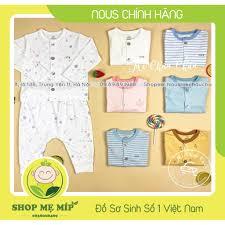 Bộ Nous Cài Thẳng Sơ Sinh Tặng Yếm( 3-6kg) - Shop Mẹ Mip