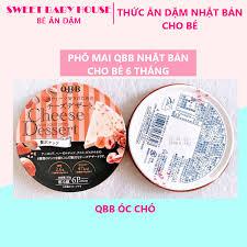 Phô mai ăn dặm cho bé QBB vị Việt Quất hộp 6 miếng 90gr nội địa Nhật date  12/2020