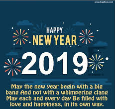 happy new year quotes welcome new year wishes quote