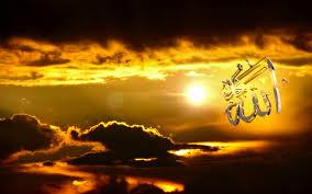 صور حلوه الله لفظ الجلاله مرسوم بطرق مختلفة ورائعة صور حلوه