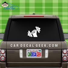Dumbbell Workout Vinyl Car Wall Window Decal Sticker