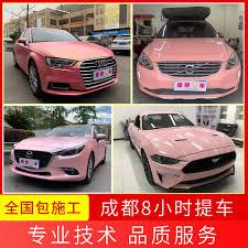 Chengdu Store Construction Car Film Romantic Pink Cherry Pink Macarons Full Metal Car Stickers Change Color Film