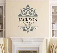 Personalized Cusom Family Name Damask Vinyl Decal Wall Sticker